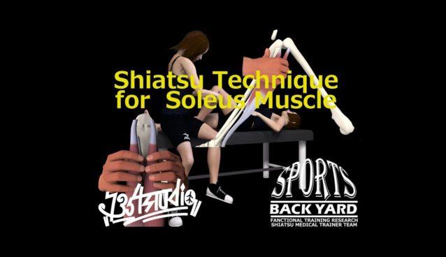 Shiatsu Technique for Soleus Muscle