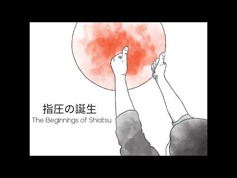 The Beginnings of Shiatsu